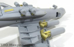 Il-76MD Exterior detail set for Zvezda 1:144
