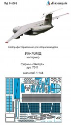 Il-76MD Interior detail set for Zvezda 1:144