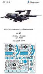 A-50 detail set for Zvezda 1:144