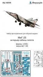MiG-25 interior set for ICM/ Revell 1:48
