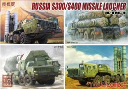 S-300/S400 Missile launcher (4 in 1) 1:72
