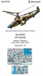 Ka-52/52 exterior set for Zvezda 1:72