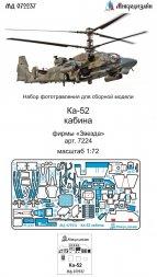 Ka-52 interior set for Zvezda 1:72