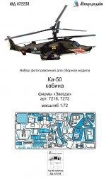 Ka-50 interior set for Zvezda 1:72