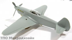 Yak-1b detail set 1:48