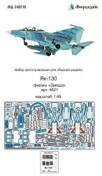 Yak-130 detail set for Zvezda 1:48