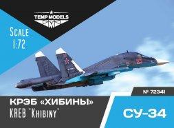 KREB Khibiny (L-175W ) ECM modules 1:72