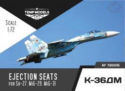 K-36DM ejection seats 1:72