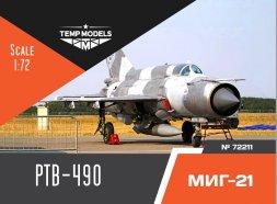 PTB-490 external fuel tank for MiG-21 1:72