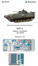 BMP-2 detail set for Trumpeter 1:35