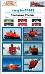 Russian Navy - Icebreakers