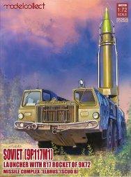 9K72 Elbrus missile complex (9P117M1) 1:72