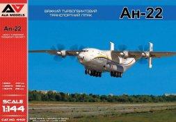 An-22 Antei/ Cock 1:144