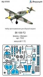 Bf 109F-2 detail set for Zvezda 1:72