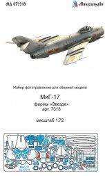 MiG-17 detail set 1:72