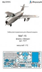 MiG-15 detail set 1:72