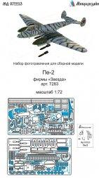 Pe-2 detail set for Zvezda 1:72