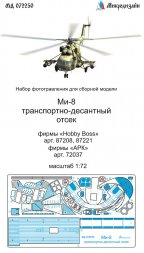 Mil Mi-8 cargo compartment for Hobby Boss 1:72