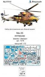 Mil Mi-35 interior for Zvezda 1:72