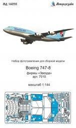 Boeing 747-8 detal set for Zvezda 1:144