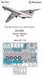 Il-62M detail set for Zvezda 1:144