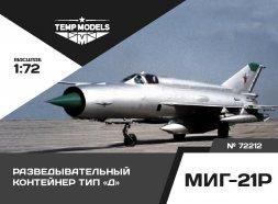 MiG-21R POD Type D 1:72