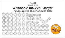 Antonov An-225 mask for Revell 1:144