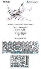 An-225 exterior for Zvezda/ Revell 1:114