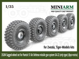 Pantsir S1 SA-22 wheel set (early type) 1:35