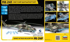 Mil Mi-24P Hind-F 1:48