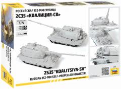 2S35 Koalitsiya-SV 1:72