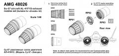 Su-57 exhaust nozzles (parking position) 1:48