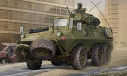 Grizzly 6x6 Canadian APC 1:35