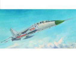 JH-7/ FBC-1 Flying Leopard 1:72