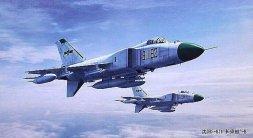 Shenyang J-8II Finback B 1:72