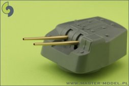 Master IJN 12.7cm/40 (5in) Type 89 barrels (8pcs) 1:200