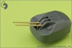 Master IJN 10cm/65 (3.9in) Type 98  barrels (8pcs) 1:200