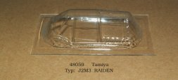 J2M3 Raiden canopy for Tamiya 1:48