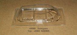J2M3  Raiden vacu canopy for Hasegawa 1:48