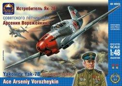 Yak-7B Russian Ace Arseniy Vorozheykin 1:48
