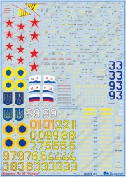 Yak-38 Forger family decals 1:48