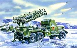 BM-24-12 Multiple Launch Rocket System 1:72