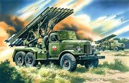 BM-13-16 Multiple Launch Rocket System 1:72
