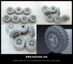 URAL-4320 Wheel Set (OI-25) Omskshina 1:35