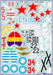 Polikarpov I-16 family Decals 1:32