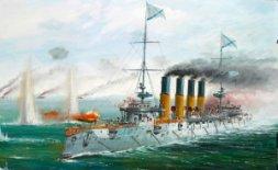 Zvezda Russian Cruiser Varyag 1:350