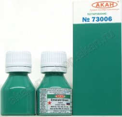 turquoise (faded) - 10ml