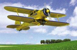 Roden Beechcraft D17S Staggerwing 1:48