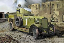 Pattern 1914 - British Armoured Car 1:35