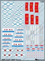 Begemot USSSR / Russian Navy 1:350